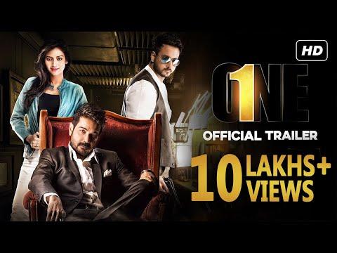 One | Official Trailer | ওয়ান | Prosenjit | Yash | Nusrat | Birsa | Arindom | SVF | 2017