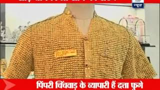 Datta Phuge wears gold shirt in Pune costing over one crore rupees