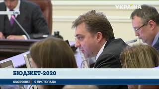 Бюджет-2020: Підвищать зарплати та пенсії, профінансують оборону та ремонт доріг