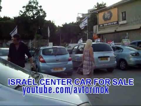 לוח רכב מכירת רכב מכוניות בישראל Israel Used Cars For Sale 0542236492