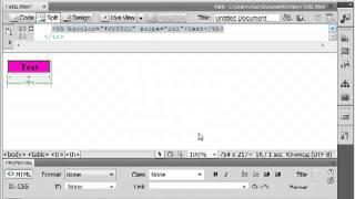 Таблицы в Dreamweaver- возможности табличного дизайна(, 2013-03-02T02:16:11.000Z)