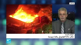 حاكم ولاية جورجيا الأمريكية يعلن فرض حالة الطوارئ ونشر الجيش مع استمرار أعمال العنف