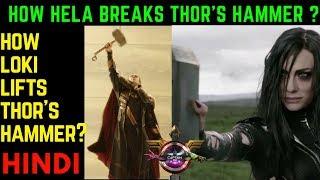 How Hella Breaks Thor's Hammer & Loki Lifts Thor's Hammer ? || HINDI ||