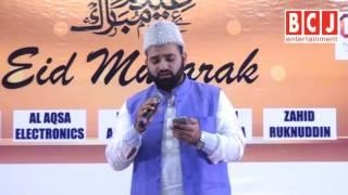22 bcj eid milan 1437 part 22 darood o salaam in nawayathi by usama muniri