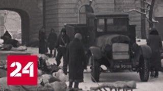 Блокада. День 901-й. Документальный фильм - Россия 24