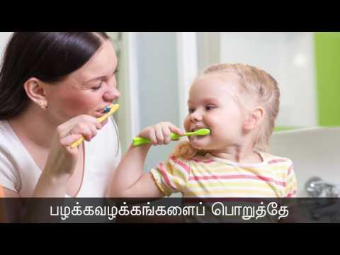 30-05-2016 தினம் ஒரு சிந்தனை - 351 | செந்தமிழன் சீமான்
