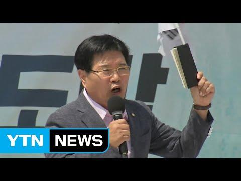 '친박' 홍문종, 한국당 탈당 수순...'친박신당' 세 불릴까? / YTN