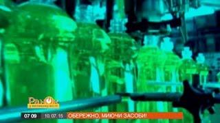видео Убийственная посуда