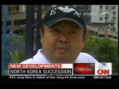 Kim Jung Nam, Kim Jung Il's 1st Born on North Korea