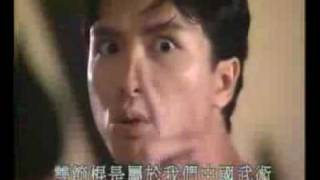 Donnie Yen imitates bruce lee