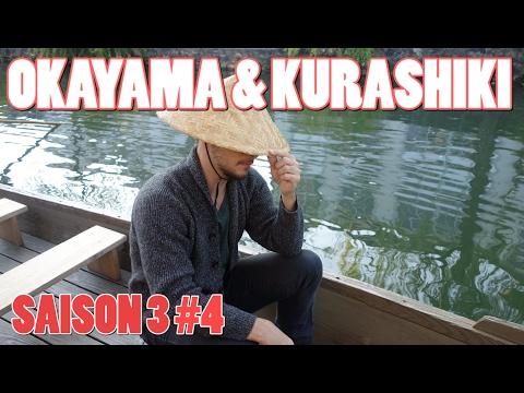 ICHIBAN JAPAN - Saison 3 Épisode 4  : Okayama et Kurashiki
