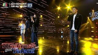 Special Show | Thailand's Got Talent (Semi-Final) | 15 ต.ค. 61