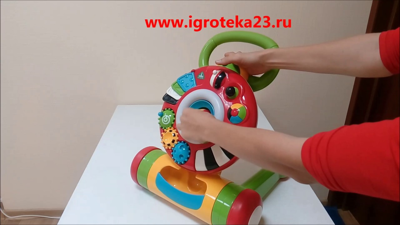 Магазин игрушек краснодар - YouTube