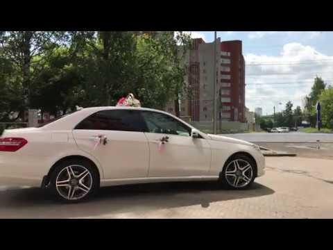 Автомобиль на свадьбу Mercedes Е-класса заказ Киров