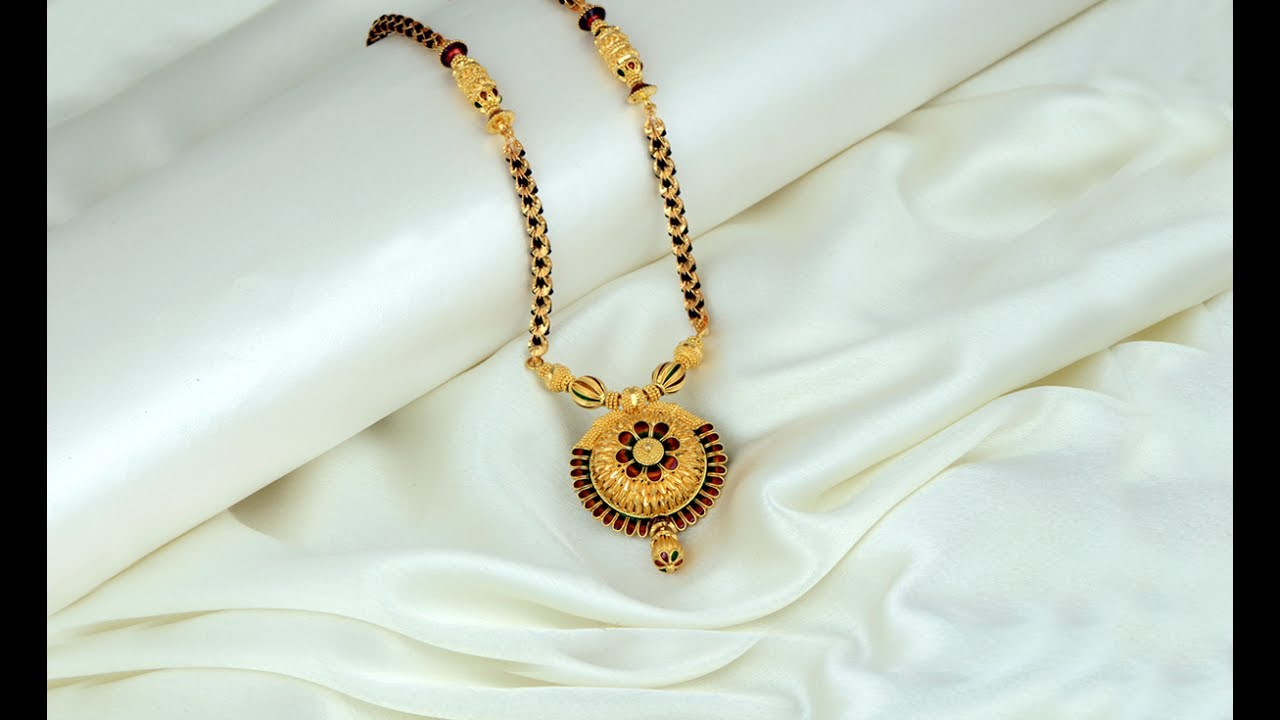 Latest Simple And Cute Gold Mangalsutra Designs - YouTube