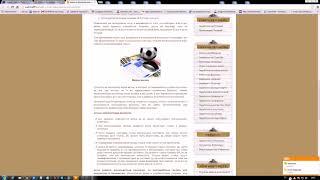 Заработок на букмекерских вилках Вилках , Обучение заработку на вилках