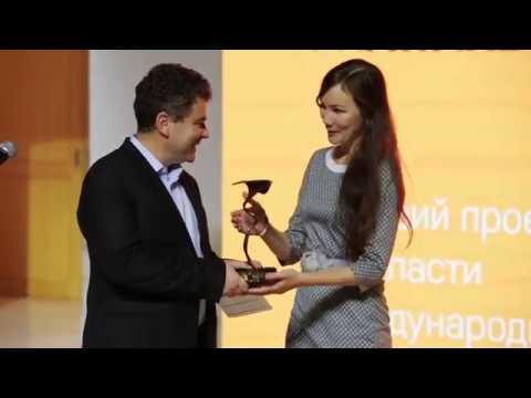 PROBA ICCO Global PR Awards 2017
