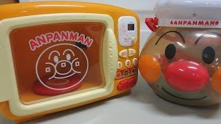 Anpanman toys kitchen microwave oven アンパンマン おもちゃ キッチン 電子レンジ