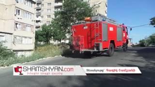 Արտակարգ իրավիճակ Երևանում  Ժայռաբեկորները փակել են ճանապարհը