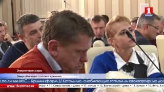 """Экстренный выпуск """"Время новостей"""""""