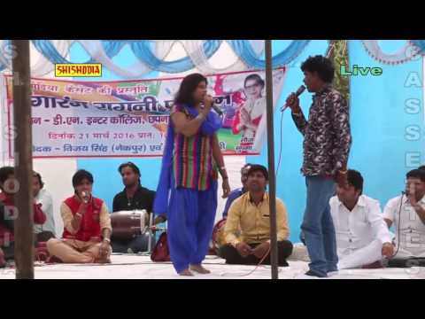 CHHAPNA COMPITITION----Aja Aja Rajhe Peer Teri Bat Dekhe Heer----(RITU & ASHOK CHOTALA)
