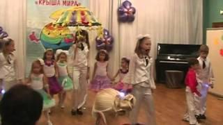 Мир детям 2010 год