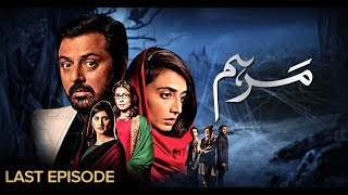 Marham Episode 28 (Last Episode) | Pakistani Drama Serial | 24th July 2019 | BOL Entertainment