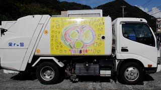 街をきれいに、走れ「けんいち号」 小学生がデザインのごみ収集車