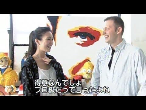 "Japanese show, ""Genius LEGO artist"" (New York Wave, Jan 2010)"