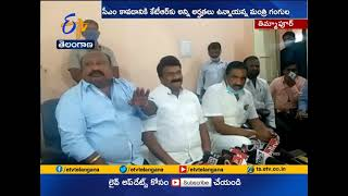 Will Welcome CM KCr's Decision | Minister Gangula | Over KTR as CM