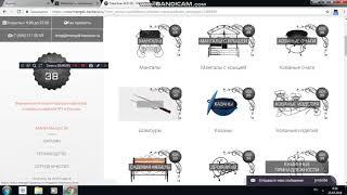 Фирменный интернет-магазин мангалов и кованых изделий №1 в России