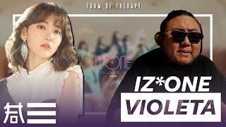 "Gambar cover The Kulture Study: IZ*ONE ""Violeta"" MV"
