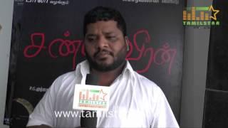 A  Sarkunam At Chandi Veeran Movie Team Interview