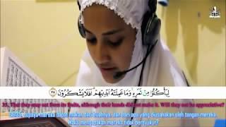 Women Beautiful Quran recitation Surah Yasin   By Holy Quran