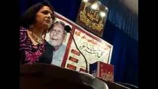Hindi Urdu Shayari  Mushaira At Ghalib Academy