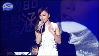 張韶涵發片記者會演唱 -「最近好嗎」