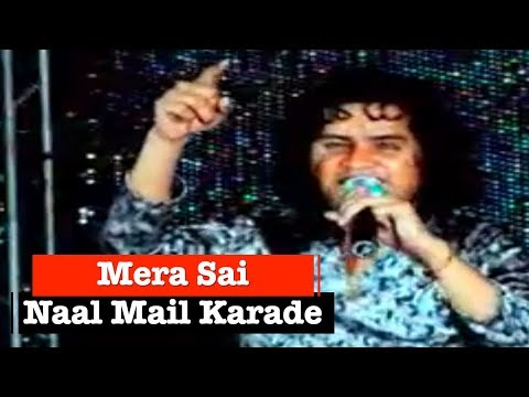 Mera Sai Naal Mail Karade by Vicky Badshah | R.K.Production | Punjabi Sufiana