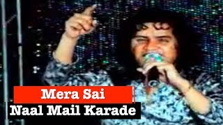 Mera Sai Naal Mail Karade by Vicky Badshah