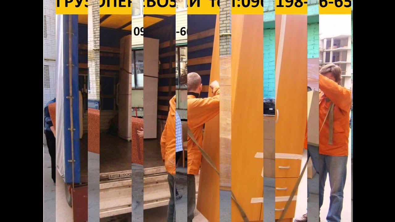 Доставка безплатно!!!!!!!. По г. Николаев. Характеристика изделия: габаритные размеры: глубина 600 мм высота 2400 мм ширина от 1000 до 2400 мм. В цену стандартного шкафа входят 2 фасады: 2 зеркала, или 2 дсп, или 1 зеркало и 1 дсп. Внимание!!!. В производстве раздвижных.