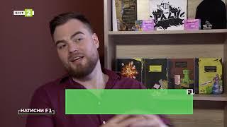 Как да излъчваме на живо с програмата OBS Studio?