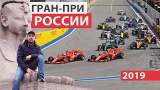 Невероятные приключения итальянцев в России Формула 1 Ф2 Ф3 Выпуск 13