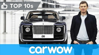 Most expensive new car in the world - is this Rolls Royce worth £10m? | Top10s