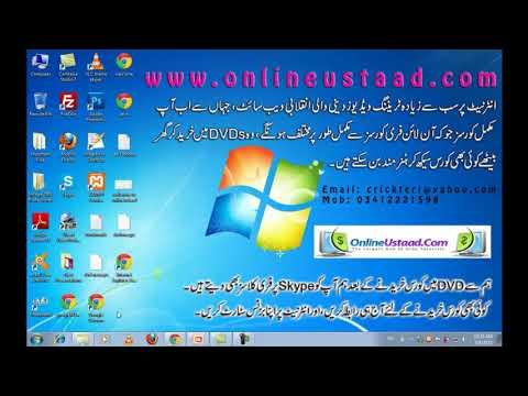 New PHP MySQL Tutorials in Urdu Hindi part 2 xampp installation   YouTube