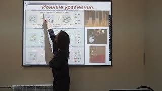ТЕОРИЯ ЭЛЕКТРОЛИТИЧЕСКОЙ ДИССОЦИАЦИИ ТЭД Н В  Пащевская