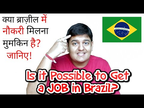 Can I Get a JOB in BRAZIL??? | Hindi Vlog | Indian Vlogger
