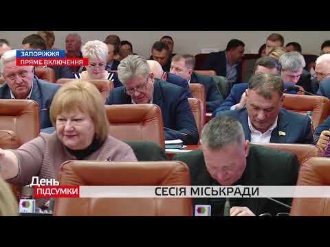 Телеканал TV5: Сесія міської ради 19:00. Пряме включення