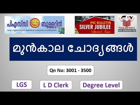 Kerala PSC | GK | Previous Questions || PSC Bulletin | Qn 3001-3500