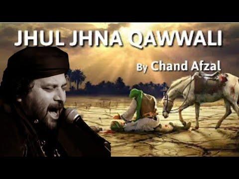 chand afzal  best qawwali