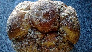 Сладкий Арабский хлеб в хлебопечке. Выпечка в хлебопечке.Хлеб с корицей.
