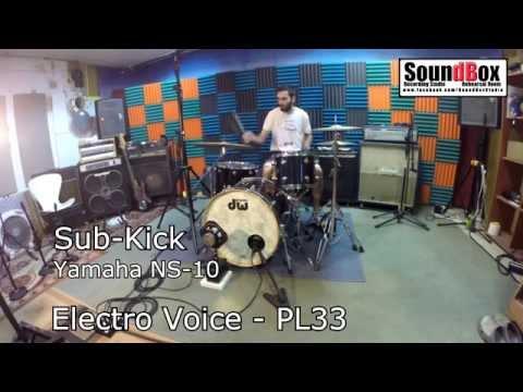 Kicking It! (Kick drum mic comparison @ SoundBox) [RE20, D112, Beta52a, PL33 & Sub-Kick]